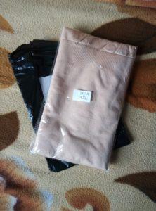 Corset abdominal și de șold ROSSA BODYSHAPER photo review
